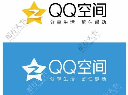 矢量QQ空间图片