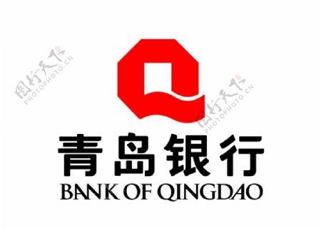 青岛银行标志LOGO图片