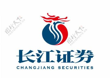 长江证券标志LOGO图片