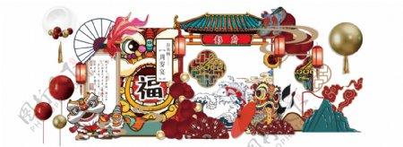 国潮醒狮宝宝宴背景图片