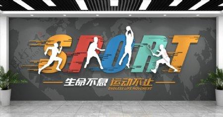 酷炫大气运动健身房文化墙图片