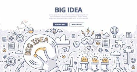 商务网络云计算网页背景图片