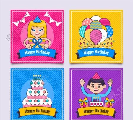 彩色生日卡片图片