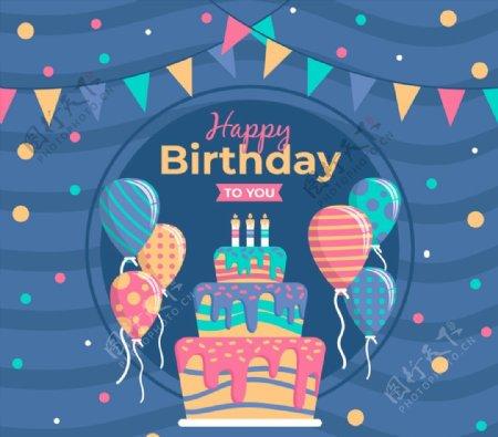 生日蛋糕气球贺卡图片