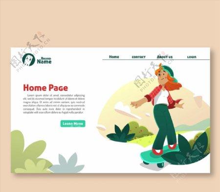 滑板女子网站主页图片