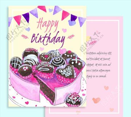 蛋糕生日贺卡图片