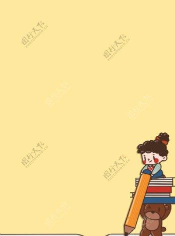 原创手绘课堂可爱黄色小清新作文图片