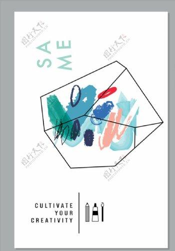 抽象艺术色调涂鸦封面背景图片