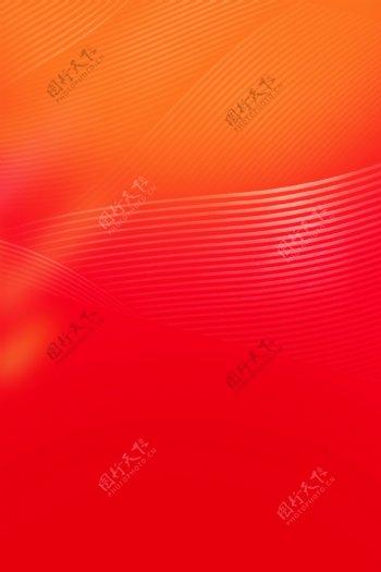 底图红色线条空间感图片