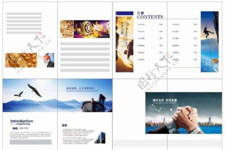 画册宣传册图片