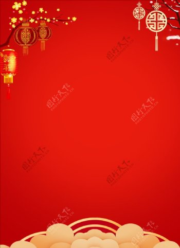 喜庆节日海报背景图片