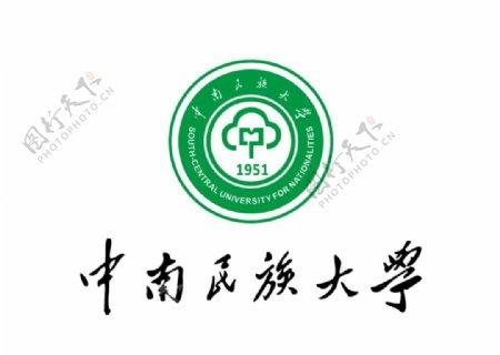 中南民族大学校徽LOGO图片
