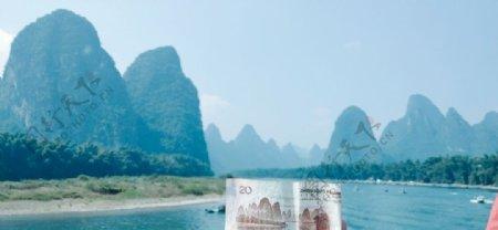 桂林山水20元人民币取镜处图片
