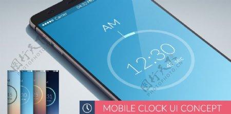手机锁屏屏保图片