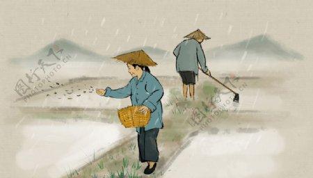 谷雨传统节日插画卡通背景素材图片