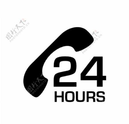 24小时服务标志图标图片