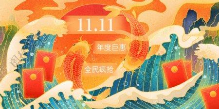 双11节日传统复古插画背景素材图片