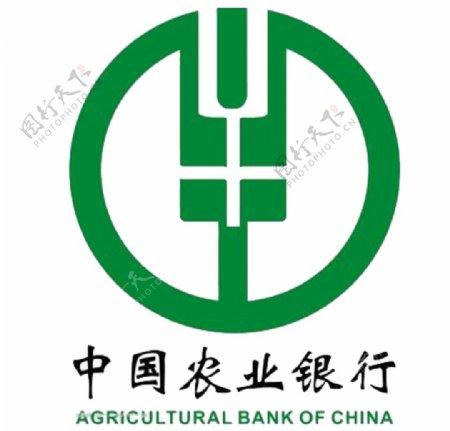 中国农业银行标志图片