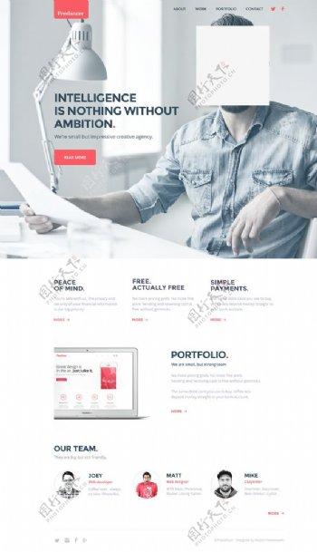 商业网页模板图片