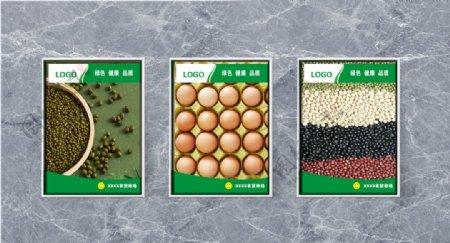 农贸市场图片