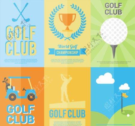 高尔夫海报矢量图片