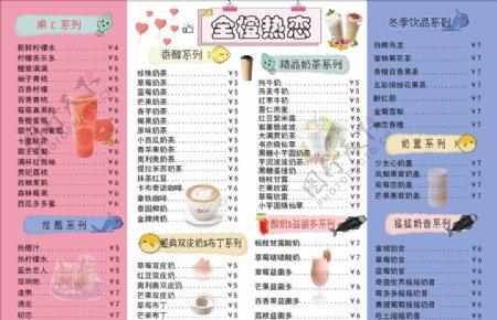 pvc菜单菜谱图片
