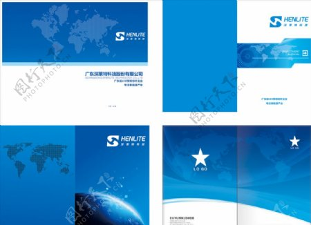 画册封面蓝色画册科技画册图片
