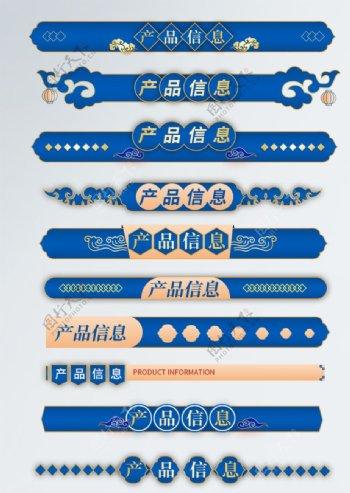年货节促销标签蓝色图片