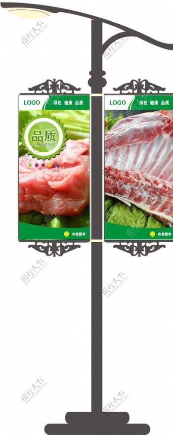 市场户外广告图片
