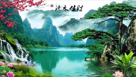 流水生财鹤湖松树背景墙图片