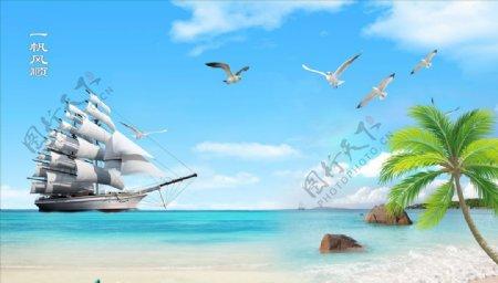 海边椰树海星背景墙图片