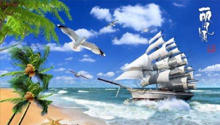 海边沙滩椰树帆船背景墙图片