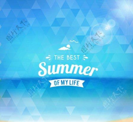 三角拼接夏日海报图片