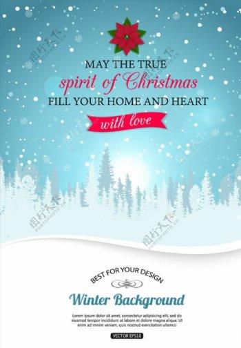圣诞雪原海报矢量图片