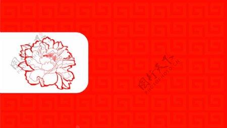 精致名片带花素材图片