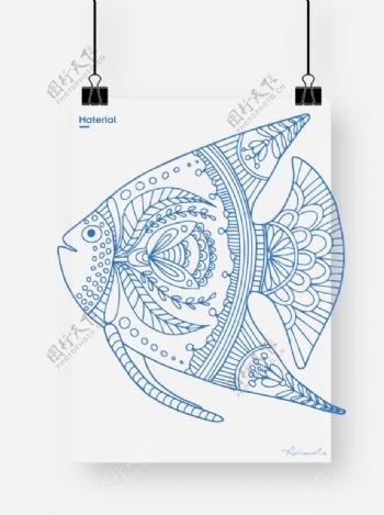 海洋鱼图片