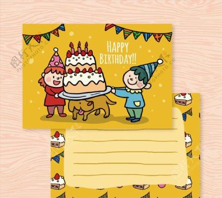 儿童生日祝福卡图片