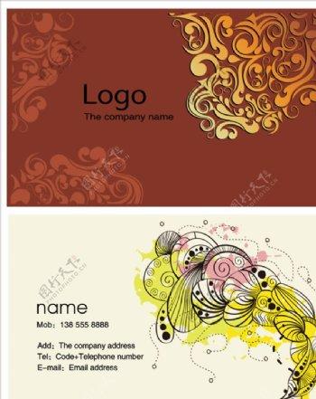 时尚花纹双色名片卡片素材图片