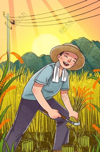 农民收割收庄稼插画图片