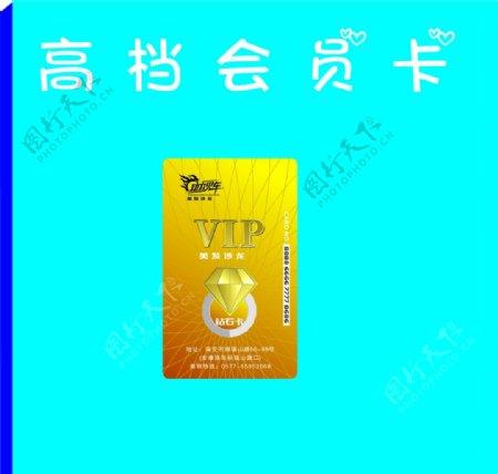 竖的金色VIP卡图片
