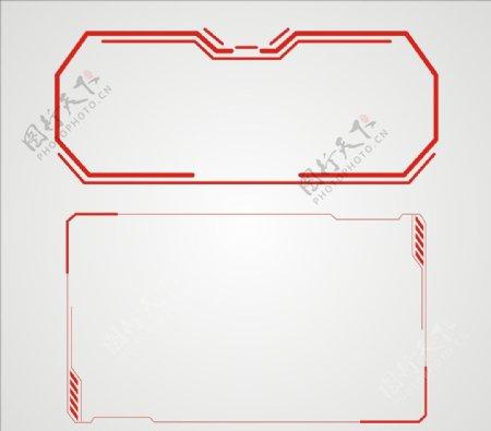 科技感边框边框元素图片