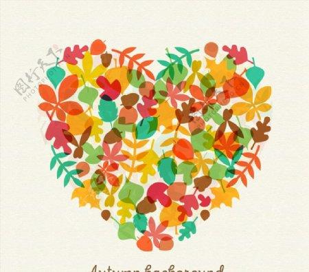 秋季落叶组合爱心图片