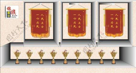 锦旗展示墙图片