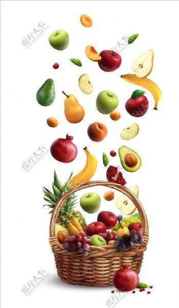 高清水果大全图片