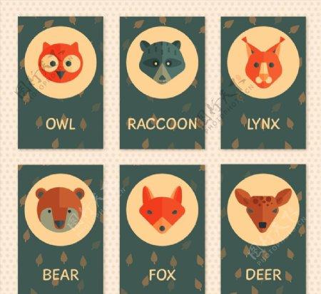 可爱动物头像卡片图片
