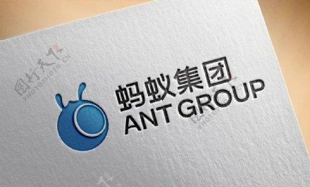 蚂蚁集团logo图片