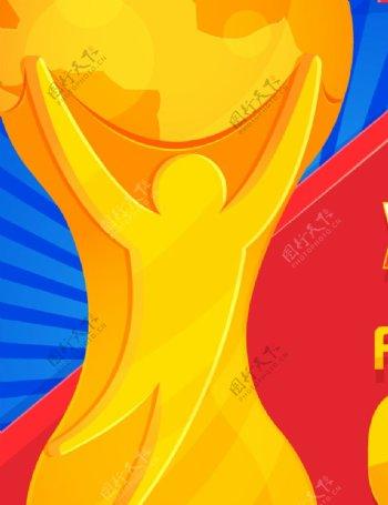 世界杯奖杯与建筑图片