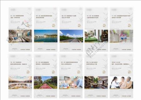 地产系列白金高端别墅图片
