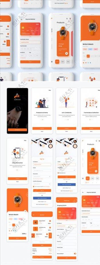 xd手表电商橙色UI设计启动页图片