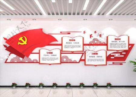 守初心办公室走廊红色党建文化墙图片